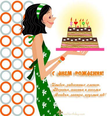 как подписать открытку коллеге с днем ...: vashubiley.my1.ru/photo/krasivye_razygryshi/kak_podpisat_otkrytku...
